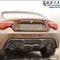 TOYOTA 86 My style by Tomica 009.JPG
