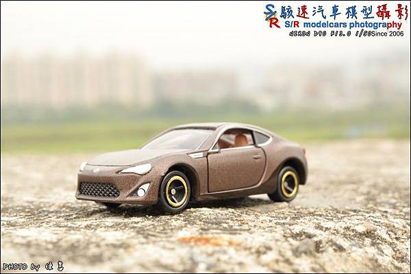 TOYOTA 86 My style by Tomica 020.JPG