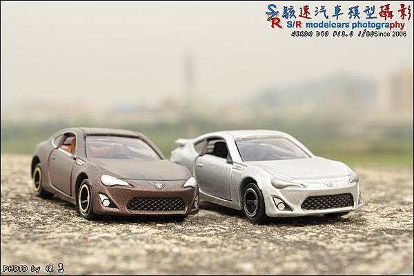 TOYOTA 86 My style by Tomica 025.JPG
