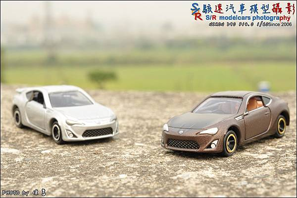 TOYOTA 86 My style by Tomica 029.JPG
