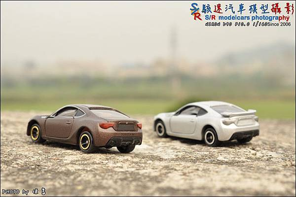 TOYOTA 86 My style by Tomica 030.JPG