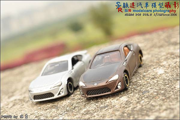 TOYOTA 86 My style by Tomica 031.JPG