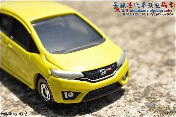 Honda Fit III by Tomica 003.JPG
