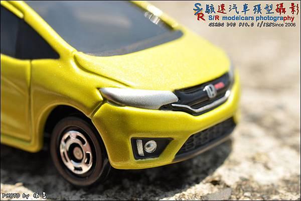 Honda Fit III by Tomica 004.JPG