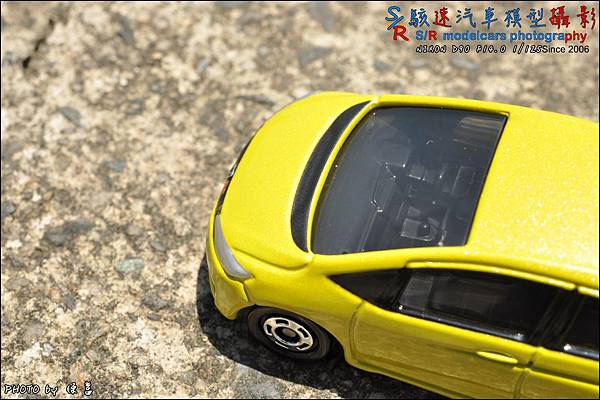 Honda Fit III by Tomica 006.JPG