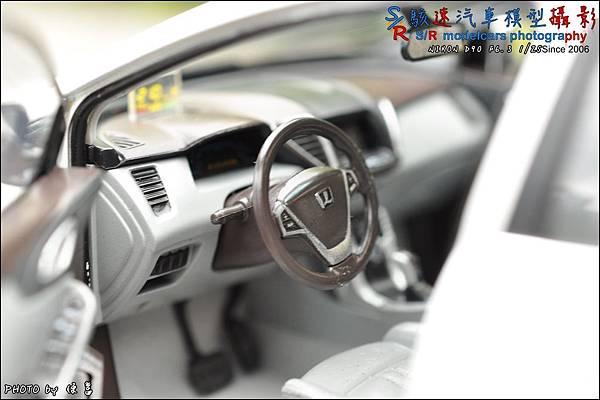 LUXGEN 5 sedan by 原廠精品 015.JPG