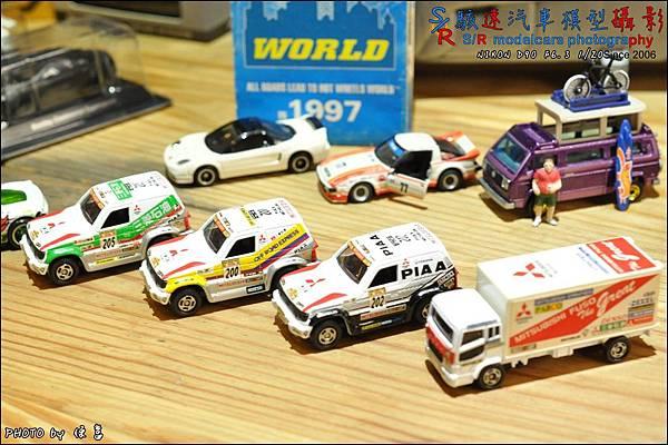 20150523台北公館MINI_CAR車魂首屆車聚 046.JPG