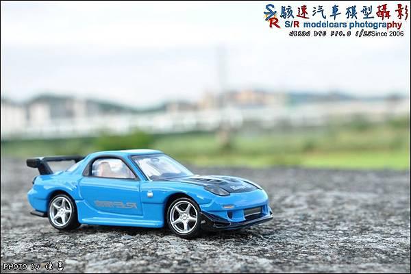 Mazda RX-7 RE雨宮式樣 by Tomica Premium 001.JPG