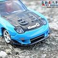 Mazda RX-7 RE雨宮式樣 by Tomica Premium 004.JPG