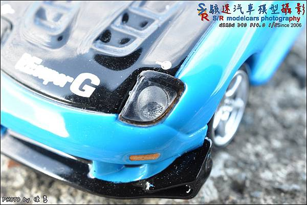Mazda RX-7 RE雨宮式樣 by Tomica Premium 005.JPG