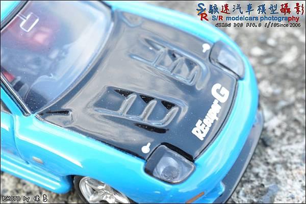 Mazda RX-7 RE雨宮式樣 by Tomica Premium 007.JPG