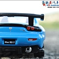 Mazda RX-7 RE雨宮式樣 by Tomica Premium 011.JPG