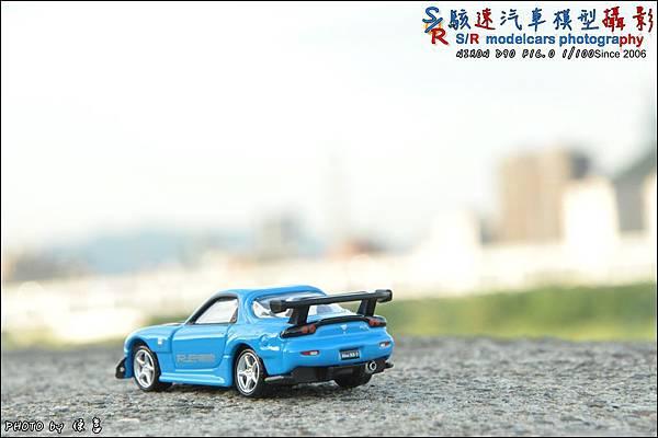 Mazda RX-7 RE雨宮式樣 by Tomica Premium 024.JPG