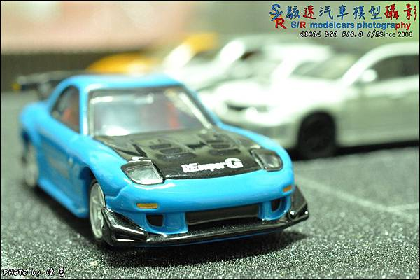 Mazda RX-7 RE雨宮式樣 by Tomica Premium 040.JPG