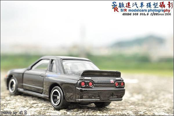 NISSAN SKYLINE GT-R R32  by Drean Tomica 008.JPG
