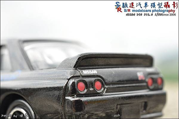 NISSAN SKYLINE GT-R R32  by Drean Tomica 010.JPG