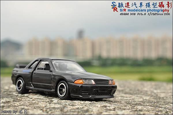 NISSAN SKYLINE GT-R R32  by Drean Tomica 017.JPG