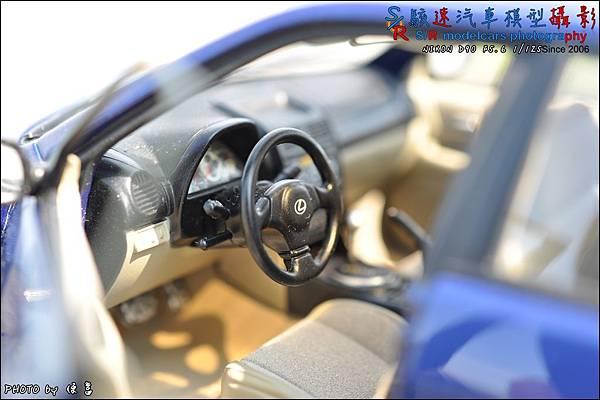 Lexus IS300 by Autoart 015.JPG