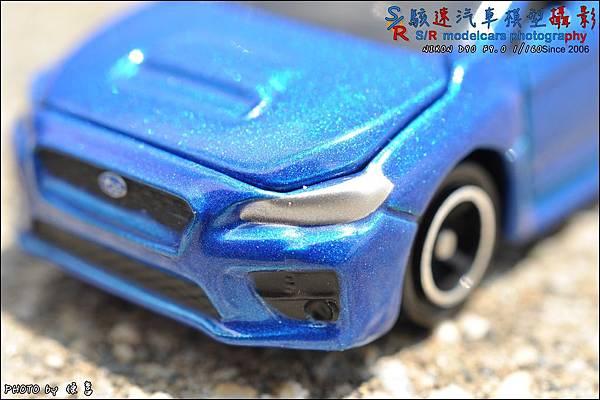 SUBARU WRX STI Type S by Tomica 004.JPG