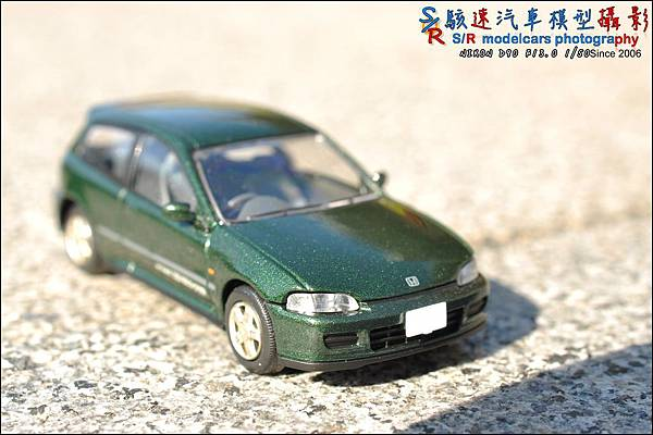 Honda civic (EG6) by Tomica Limited Vintage 003.JPG