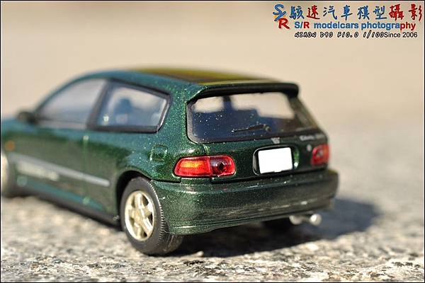 Honda civic (EG6) by Tomica Limited Vintage 008.JPG