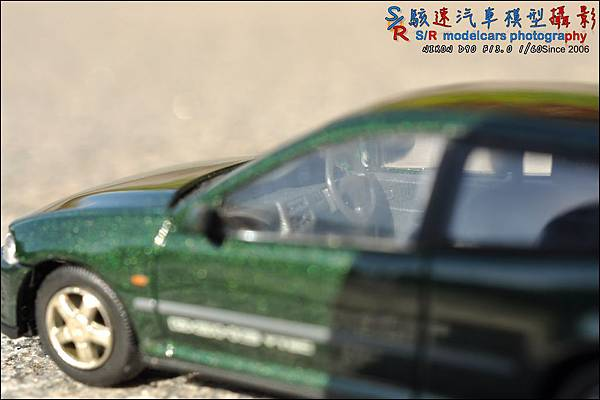 Honda civic (EG6) by Tomica Limited Vintage 012.JPG