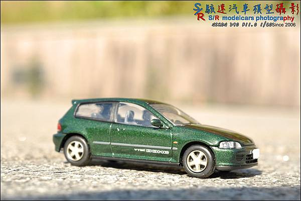 Honda civic (EG6) by Tomica Limited Vintage 018.JPG