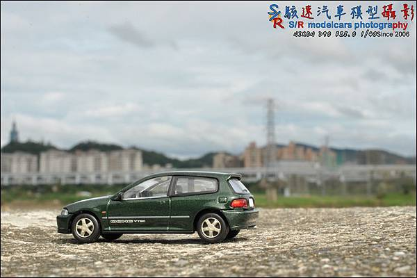 Honda civic (EG6) by Tomica Limited Vintage 025.JPG
