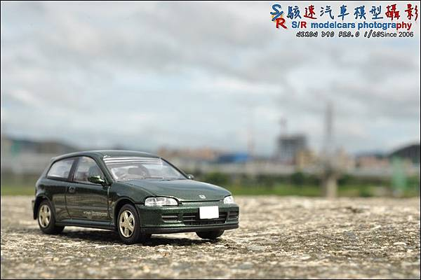 Honda civic (EG6) by Tomica Limited Vintage 026.JPG