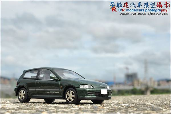Honda civic (EG6) by Tomica Limited Vintage 030.JPG