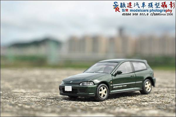 Honda civic (EG6) by Tomica Limited Vintage 032.JPG