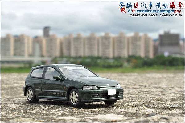 Honda civic (EG6) by Tomica Limited Vintage 031.JPG