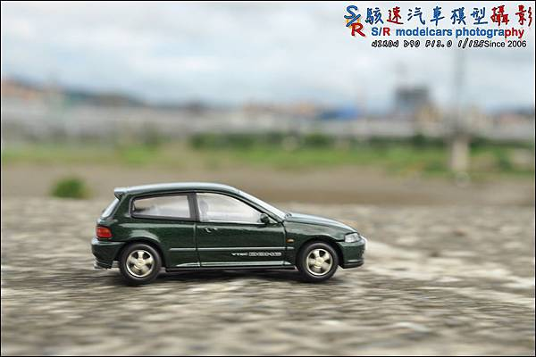 Honda civic (EG6) by Tomica Limited Vintage 035.JPG