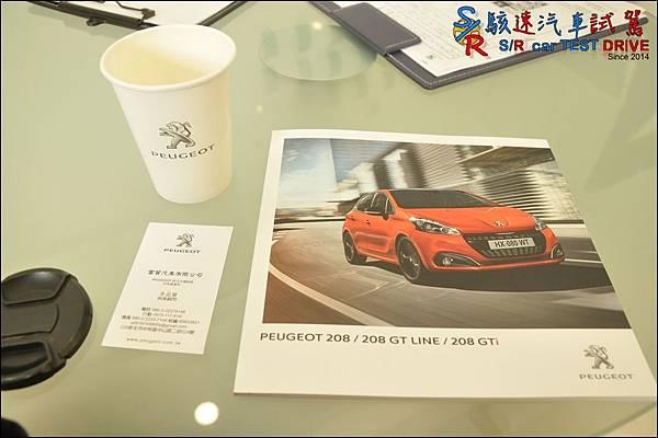 Peugeot 208 GT Line 001.JPG