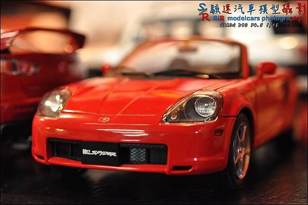 20160103台北日系模型車聚 010.JPG