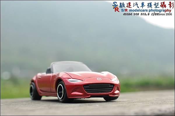 Mazda Roadster (MX-5) by Tomica 003.JPG