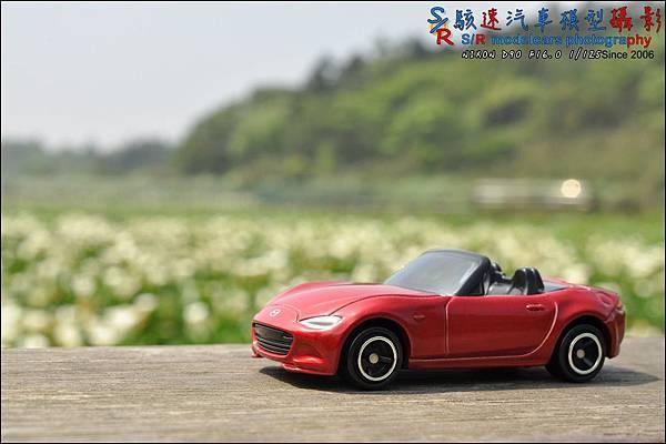 Mazda Roadster (MX-5) by Tomica 026.JPG