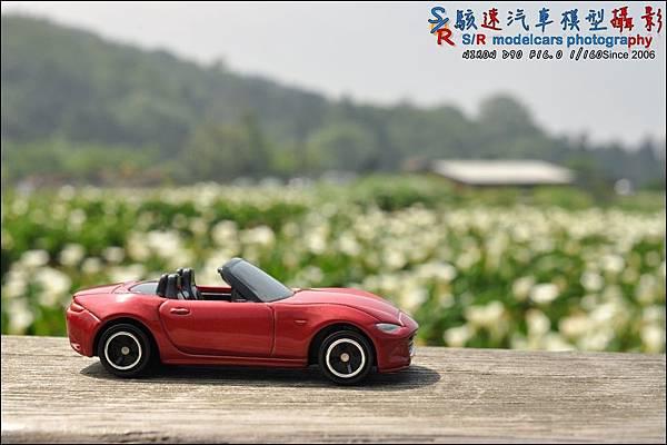 Mazda Roadster (MX-5) by Tomica 029.JPG