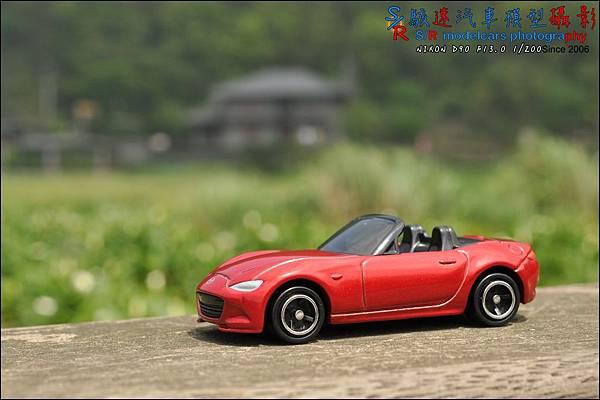 Mazda Roadster (MX-5) by Tomica 032.JPG