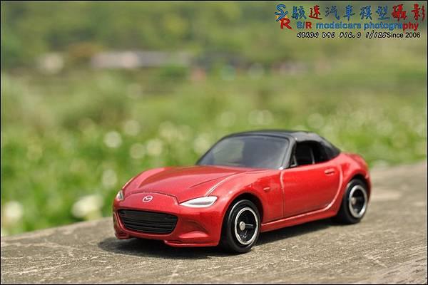 Mazda Roadster (MX-5) by Tomica 034.JPG