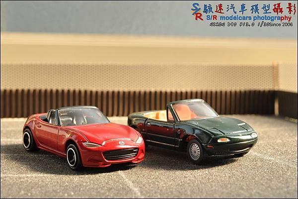 Mazda Roadster (MX-5) by Tomica 041.JPG