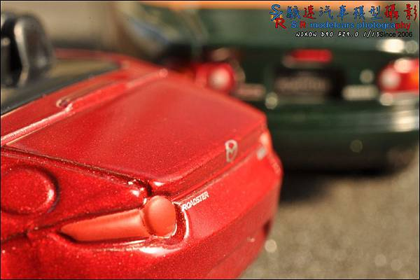Mazda Roadster (MX-5) by Tomica 044.JPG
