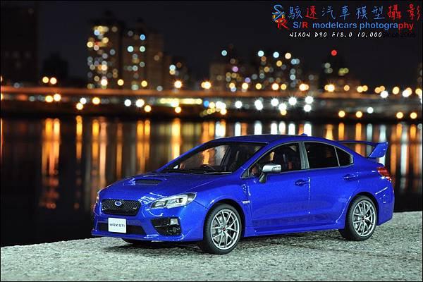 SUBARU WRX STI Type S by Kyosho 072.JPG