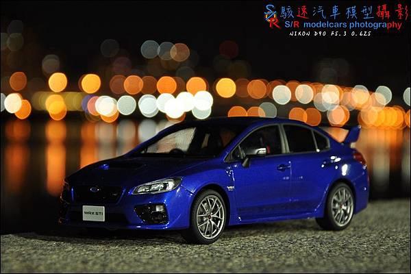 SUBARU WRX STI Type S by Kyosho 079.JPG