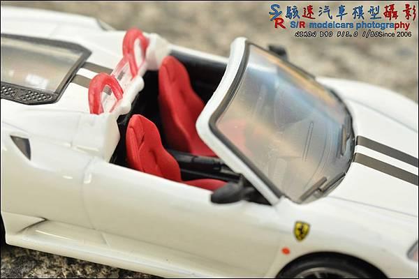 Ferrari F430 Scuderia Spider by 7-11 011.JPG
