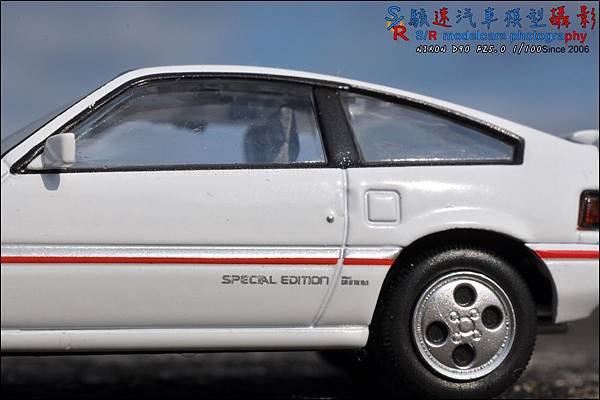 Honda CR-X by Tomica Limited Vintage 007.JPG