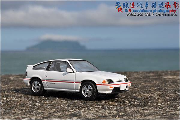Honda CR-X by Tomica Limited Vintage 012.JPG