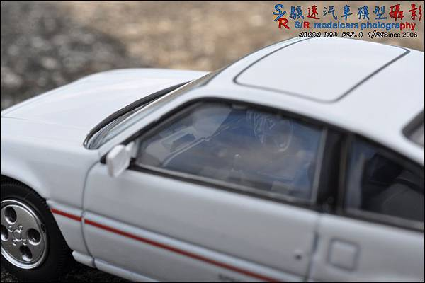 Honda CR-X by Tomica Limited Vintage 011.JPG