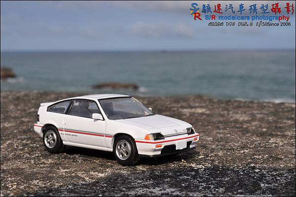 Honda CR-X by Tomica Limited Vintage 019.JPG
