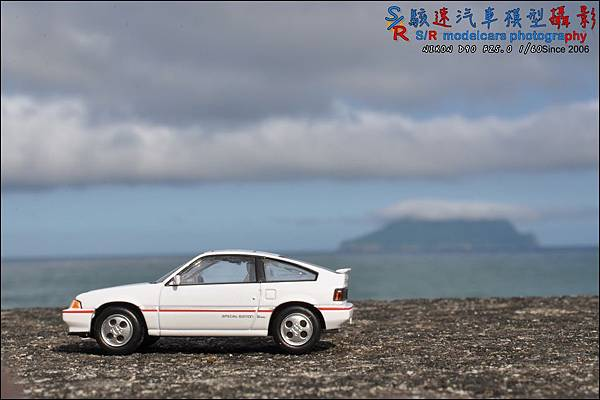 Honda CR-X by Tomica Limited Vintage 014.JPG
